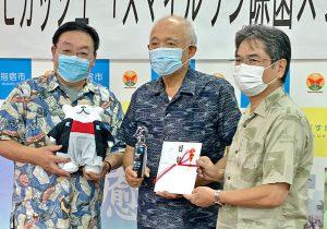 指宿市へ銀イオン除菌スプレー『SMILE ONE除菌スプレー』を寄贈